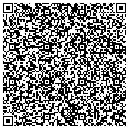 QR-код с контактной информацией организации МОРСКОЙ КОЛЛЕДЖ
