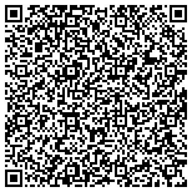 QR-код с контактной информацией организации РОССИЙСКИЙ КОЛЛЕДЖ ТРАДИЦИОННОЙ КУЛЬТУРЫ  УЧЕБНАЯ ПЛОЩАДКА № 3
