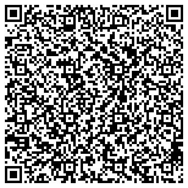 QR-код с контактной информацией организации САНКТ-ПЕТЕРБУРГСКАЯ ЮРИДИЧЕСКАЯ АКАДЕМИЯ