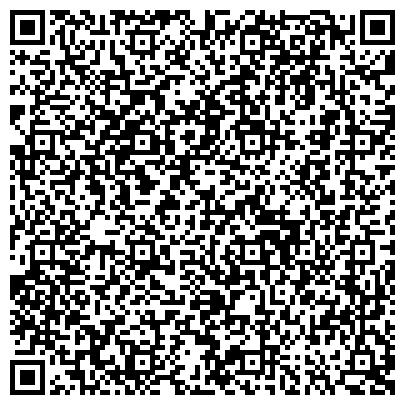 QR-код с контактной информацией организации АВТОШКОЛА ГОСУДАРСТВЕННОГО УНИВЕРСИТЕТА СЕРВИСА И ЭКОНОМИКИ