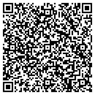QR-код с контактной информацией организации ВОДИТЕЛЬ