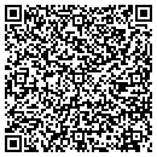 QR-код с контактной информацией организации РАЗГУЛЯЙ