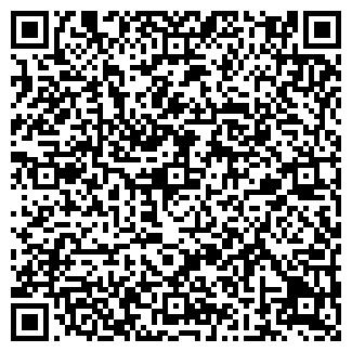 QR-код с контактной информацией организации НЕВСКАЯ