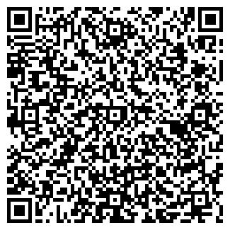 QR-код с контактной информацией организации МАРСТАР