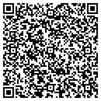 QR-код с контактной информацией организации MBF