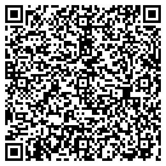 QR-код с контактной информацией организации АНТИК НУВО