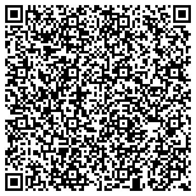 QR-код с контактной информацией организации АКТЮБИНСКИЙ ЗАВОД СИЛИКАТНЫХ ИЗДЕЛИЙ АО КОКТАС-Г.АКТОБЕ,