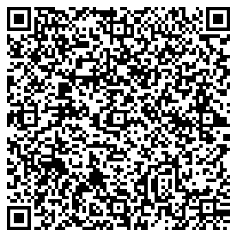 QR-код с контактной информацией организации БАГИРЯН В. Г., ИП
