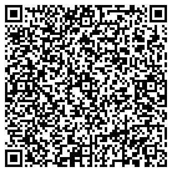 QR-код с контактной информацией организации АСКОД-СЕРВИС, АОЗТ