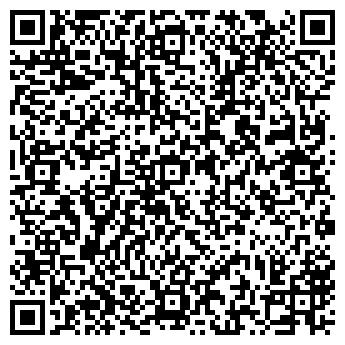 QR-код с контактной информацией организации СЕРВИКОМ, ООО