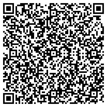 QR-код с контактной информацией организации АМЕТТА ПЛЮС