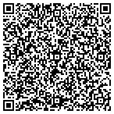 QR-код с контактной информацией организации ГРАТА ЮРИДИЧЕСКАЯ ФИРМА АКТЮБИНСКИЙ ФИЛИАЛ