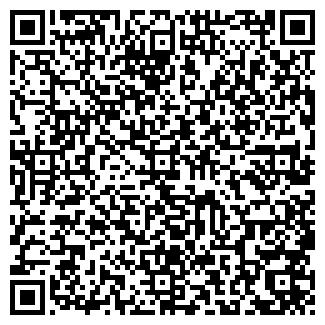 QR-код с контактной информацией организации ЭВИР НТФ, ООО