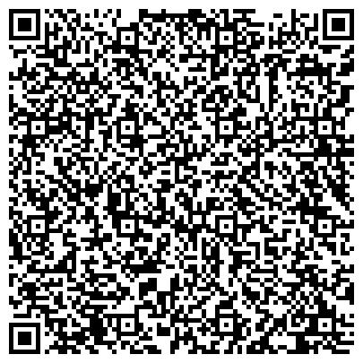 QR-код с контактной информацией организации ЛАБОРАТОРНАЯ СЛУЖБА ХЕЛИКС ПУНКТ НА КАМЕННООСТРОВСКОМ, 42