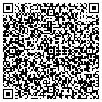 QR-код с контактной информацией организации РАДИУС+, ЗАО