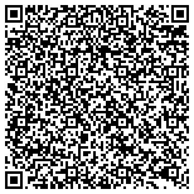 QR-код с контактной информацией организации КАЛУГИН И К ЦЕНТР ТЕХНИЧЕСКОГО ОБСЛУЖИВАНИЯ