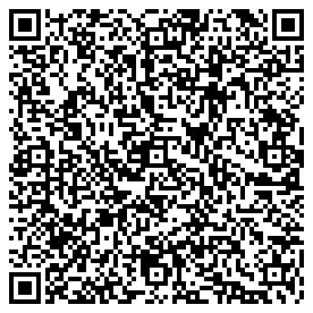 QR-код с контактной информацией организации АРТЕ ФАКТО