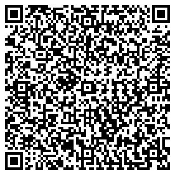 QR-код с контактной информацией организации АРТ-СТИЛЬ, ООО