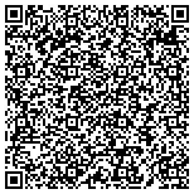 QR-код с контактной информацией организации БУТИК ХРУСТАЛЬНОГО СВЕТА