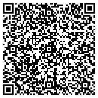QR-код с контактной информацией организации ЗОНА ДИ, ООО
