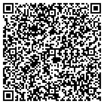 QR-код с контактной информацией организации ОРИГАМИ, ООО