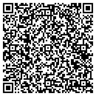 QR-код с контактной информацией организации СПАЭРО, ООО