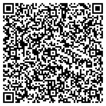 QR-код с контактной информацией организации ARTE DI CASA