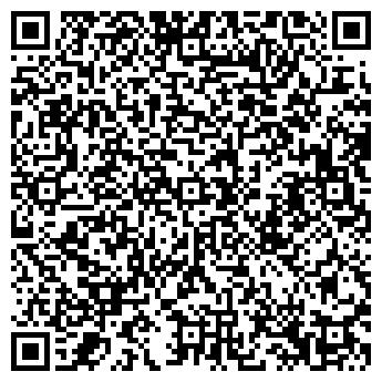 QR-код с контактной информацией организации FFFSYSTEM