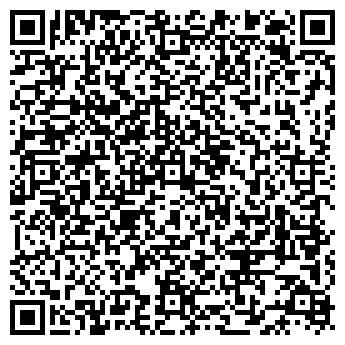 QR-код с контактной информацией организации GLASS DESIGN STUDIO