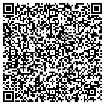 QR-код с контактной информацией организации СТАРАЯ РИГА