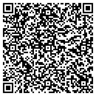 QR-код с контактной информацией организации SUN