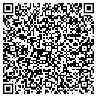 QR-код с контактной информацией организации АКСА