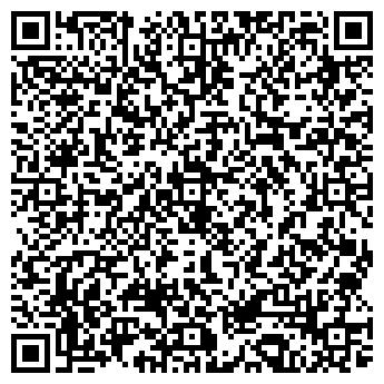 QR-код с контактной информацией организации АРТЕС, ООО