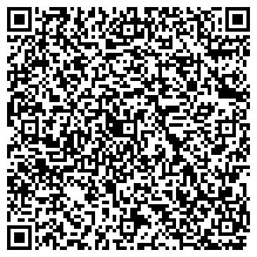 QR-код с контактной информацией организации ВЕРАНДА ИНТЕРЬЕРНЫЙ БУТИК