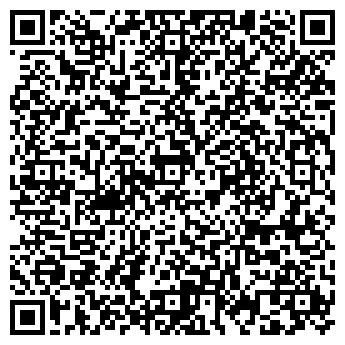 QR-код с контактной информацией организации РУССКИЙ ИНТЕРЬЕР