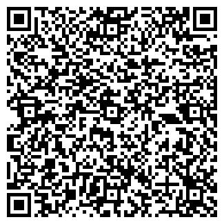 QR-код с контактной информацией организации ARHIS