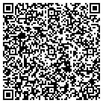 QR-код с контактной информацией организации ООО БЕГЕМОТ