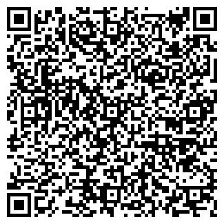 QR-код с контактной информацией организации АЙС ТОО