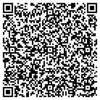 QR-код с контактной информацией организации БРЕНД-ЛАН, ООО