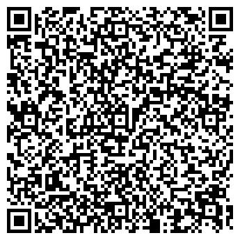 QR-код с контактной информацией организации Д-ЛИНК РАША, ООО