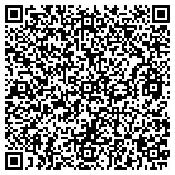 QR-код с контактной информацией организации КОМ ИНТЕР, ООО