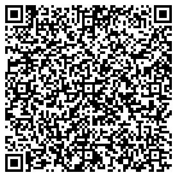 QR-код с контактной информацией организации КОМСВЯЗЬ, ЗАО