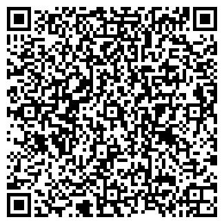 QR-код с контактной информацией организации ПОЛИОКС