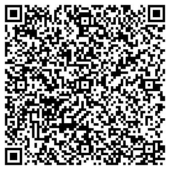QR-код с контактной информацией организации 3X SYSTEMS