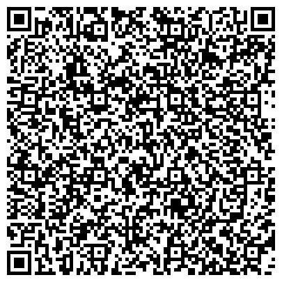QR-код с контактной информацией организации ТОРГОВО-ПРОМЫШЛЕННАЯ ПАЛАТА АКТЮБИНСКОЙ ОБЛАСТИ