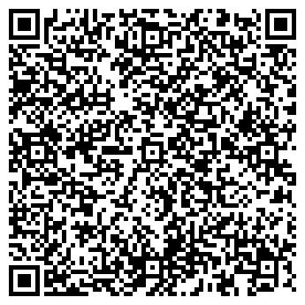 QR-код с контактной информацией организации ВЕКТОР, ЗАО