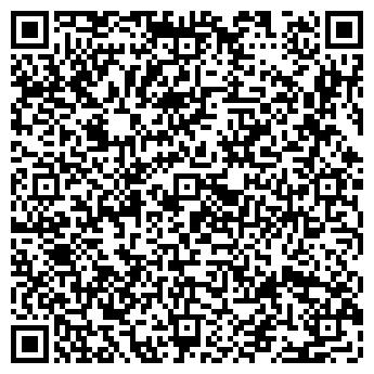 QR-код с контактной информацией организации ЭКВАНТ, ООО
