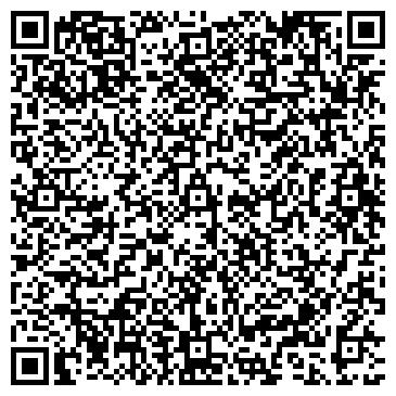 QR-код с контактной информацией организации КАРГО-СЕРВИС ПОЧТОВО-КУРЬЕРСКАЯ ФИРМА