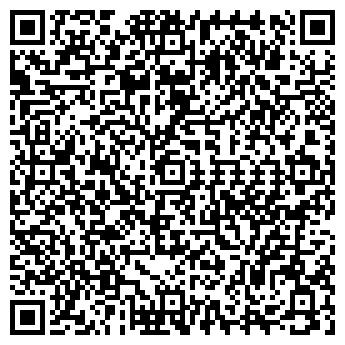 QR-код с контактной информацией организации АЛТЫН, ООО