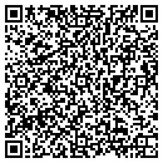 QR-код с контактной информацией организации ВЕЛАРДИ